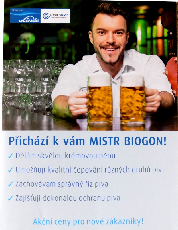 biogon